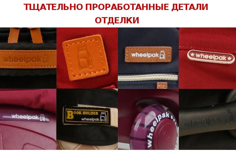 Школьный рюкзак на колесах - ранец Wheelpak Classic Wine - арт. WLP2200 (для 3-5 класса, 21 литр), - фото 19