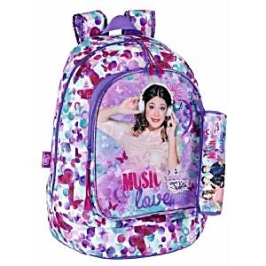 Школьный ранец-рюкзак Disney Violetta